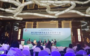 Fifth Sino-German Agribusiness Conference, 14th June 2019, Beijing/China