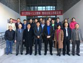 China-RES Kick off at CAAE in Beijing